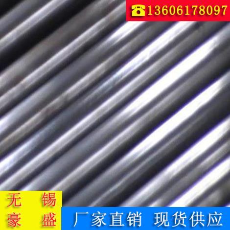 冷拉圆钢生产