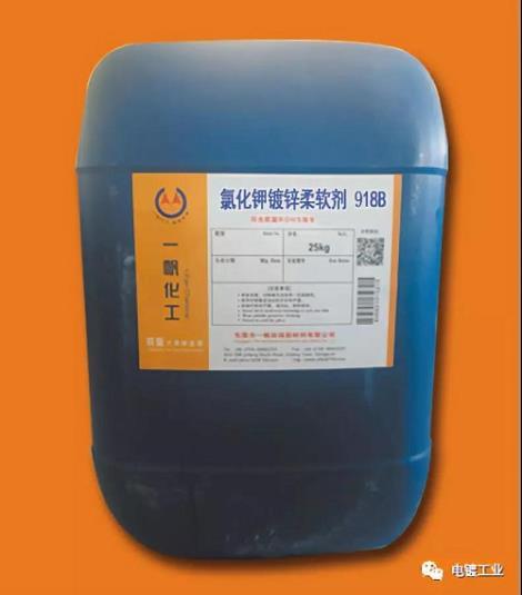 氯化钾镀锌厂家