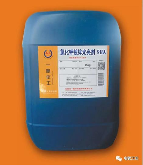 氯化钾镀锌定制