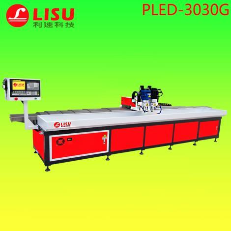 供應高品質高效率自動鉆孔機 0.75kw數控鉆孔機 長型材鉆孔機