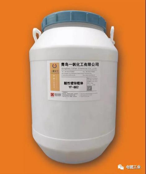 酸性镀锌价格