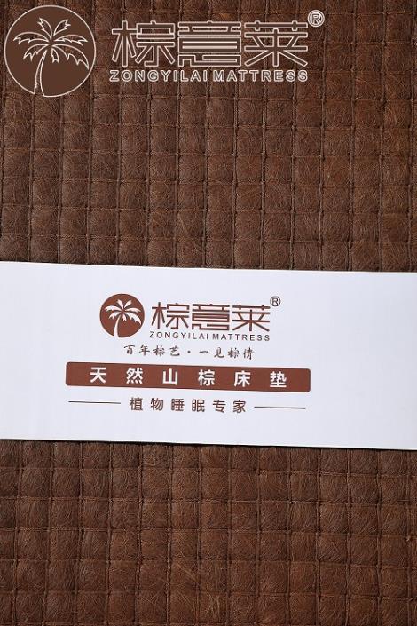 手編山棕床墊3