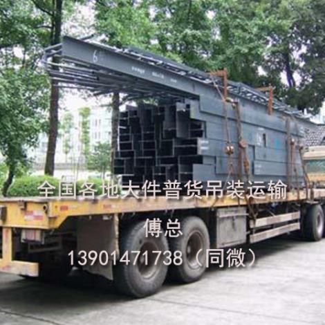 钢结构运输厂家