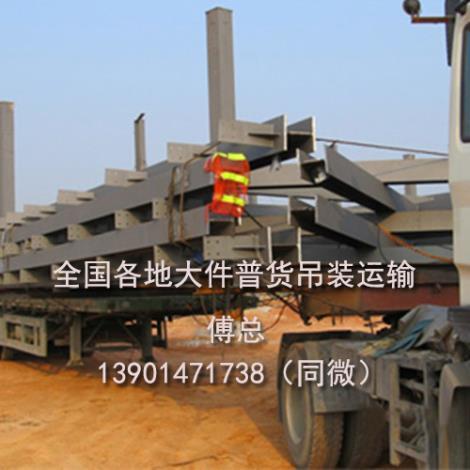 钢结构运输区域