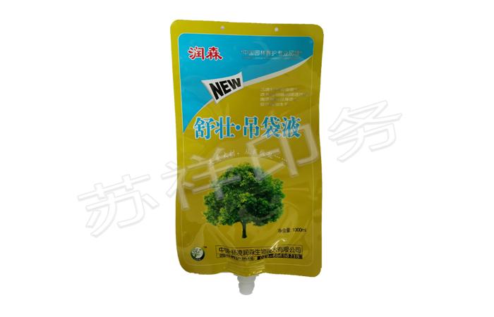 南京树液吊袋厂家