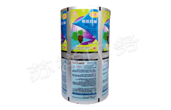 农药乳油包装袋厂家