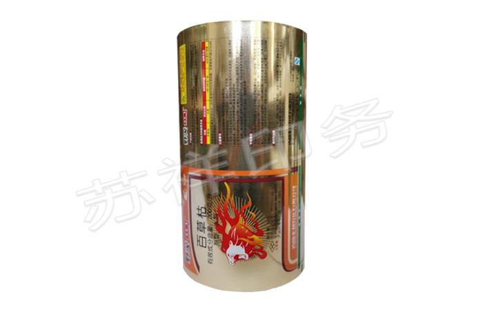江苏农药乳油包装袋