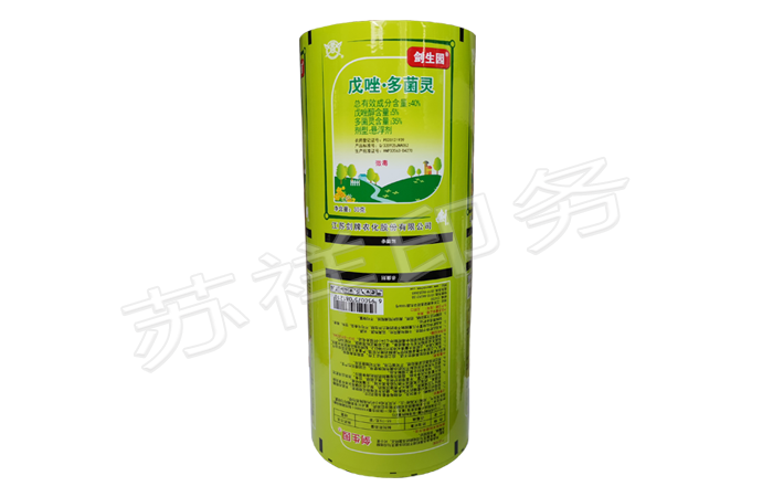 六合农药乳油包装袋厂家