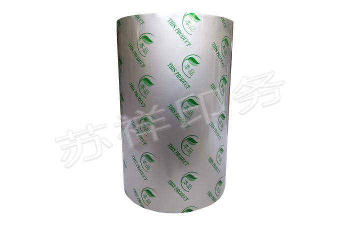 江苏农药乳油包装袋厂家
