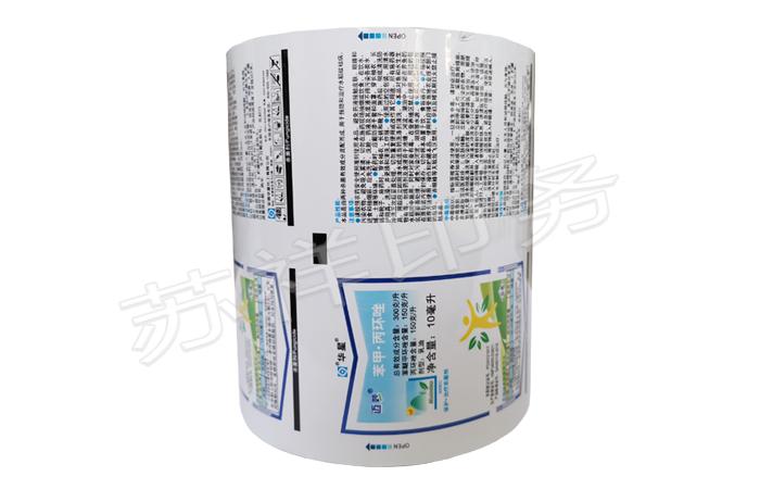 南京乳油包装袋厂家