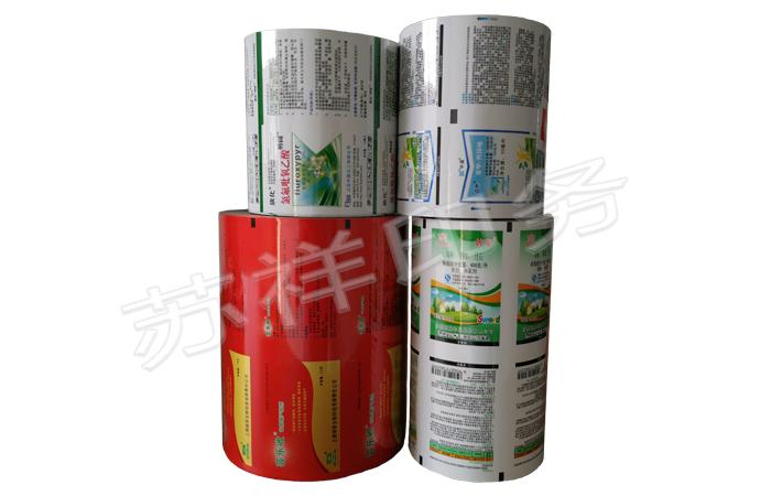 PVC收缩膜标生产厂家