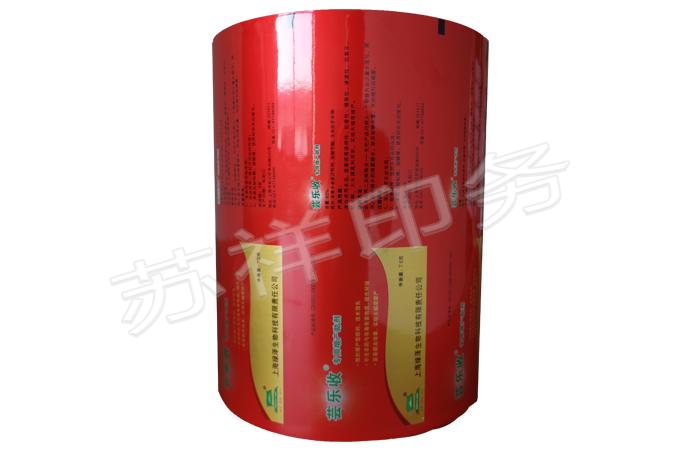 环保PVC收缩膜标