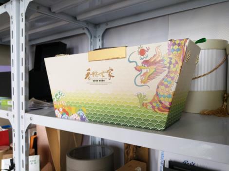 端午粽子盒实物图