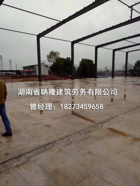 鋼結構廠房鋼骨架搭設