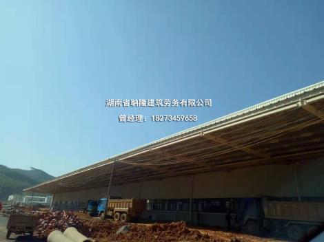 鋼結構廠房施工廠家