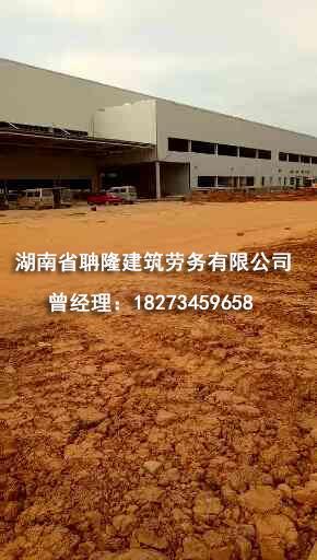 湖南鋼結構廠房施工