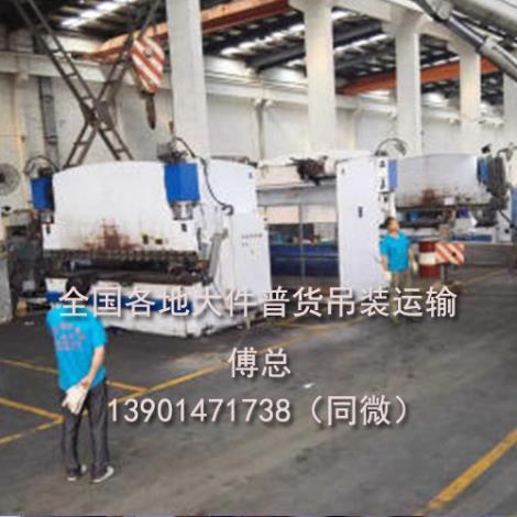 专业厂房设备搬迁区域