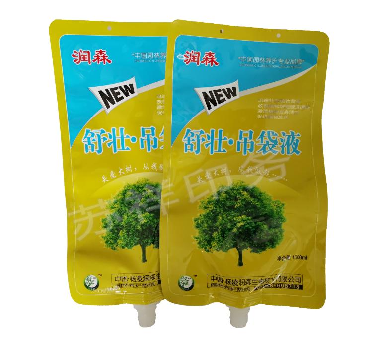 江苏树液吊袋生产厂家