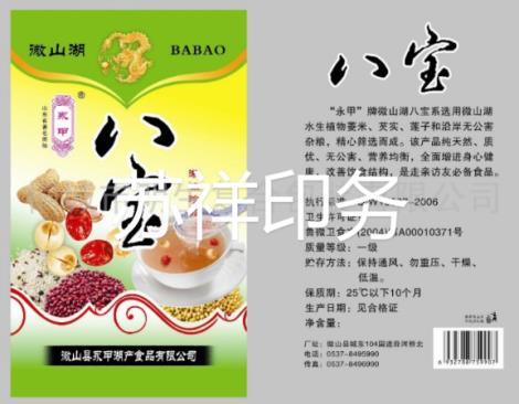 南京食品袋廠家