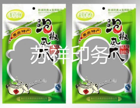 江蘇食品袋
