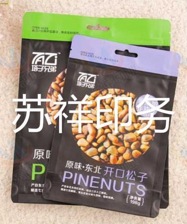 江蘇食品袋廠家