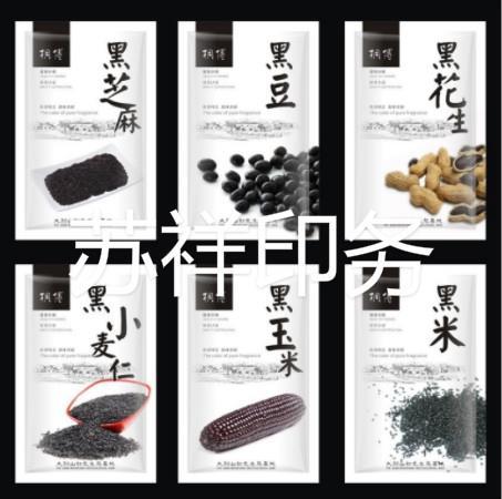 南京食品袋公司