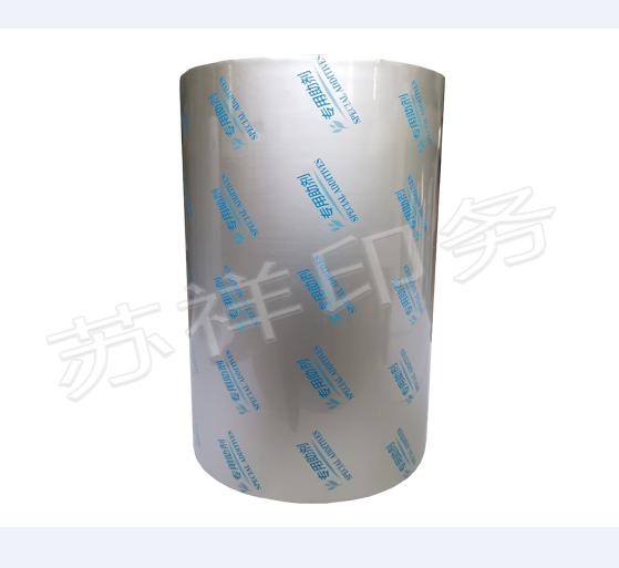 南京乳油包装袋工厂