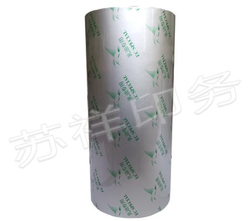 江苏乳油包装袋厂家