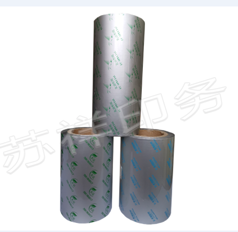 南京乳油包装袋基地