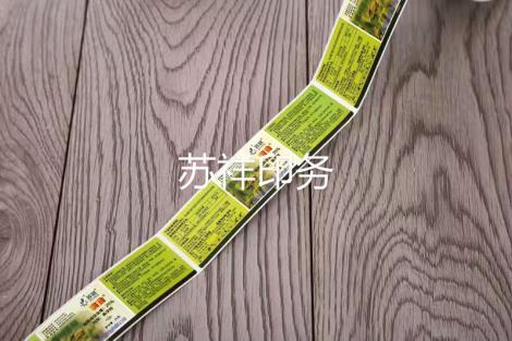 江苏环保不干胶标签厂家