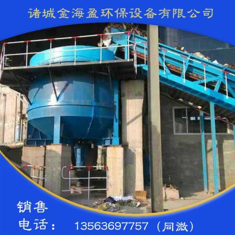 D型水力碎漿機