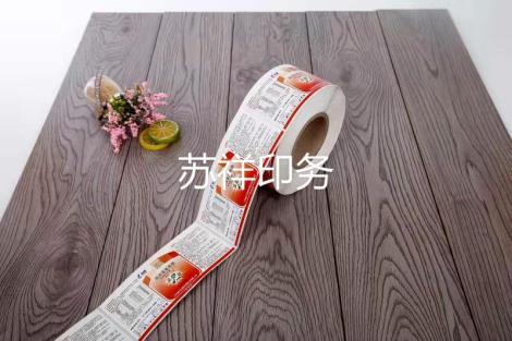江苏不干胶标签品质厂家