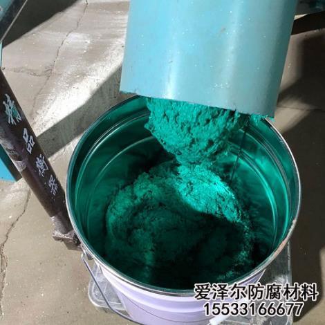 乙烯基玻璃鳞片胶泥生产商