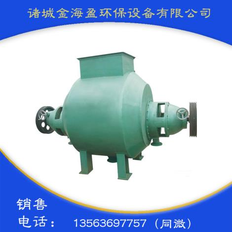 雙渦流水力碎漿機直銷廠家