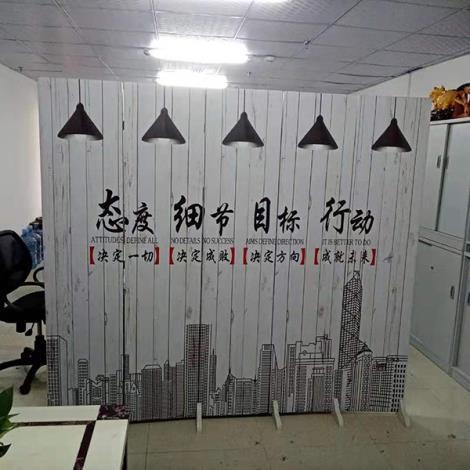 廣州會計培訓班