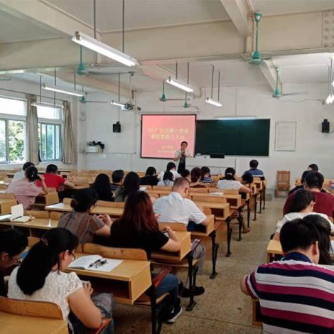 廣州會計培訓