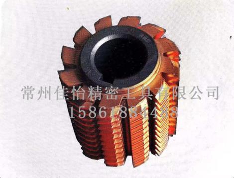 M35齿轮滚刀