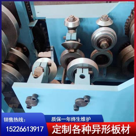 C型钢设备厂家