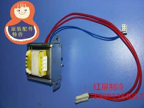 海尔格力空调电脑版变压器