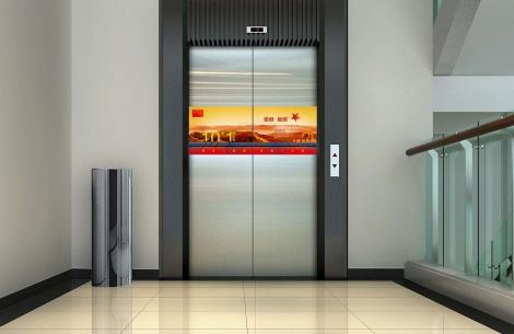 電梯安裝工程