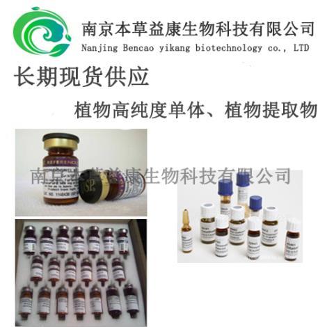 知母皂苷BIII