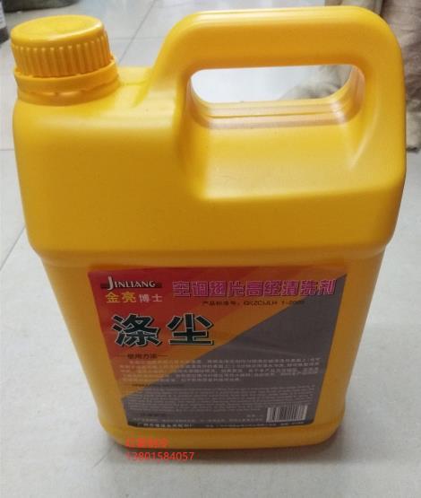 空调涤尘清洁剂定制