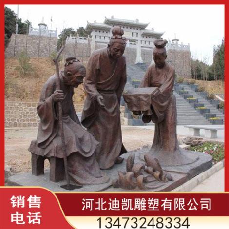 人物铸铜雕塑