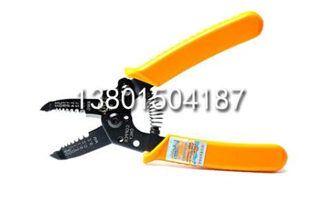 電纜剝線鉗HT-5021