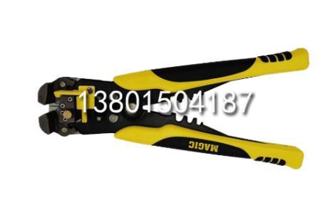 電纜剝線鉗LY-731B