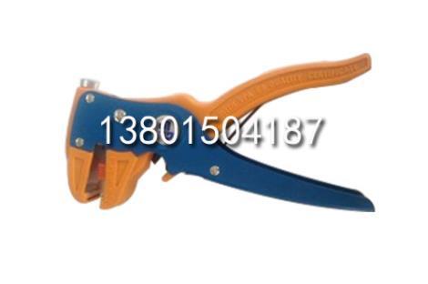 電纜剝線鉗YY-78-318
