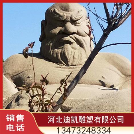 水泥雕塑生产商