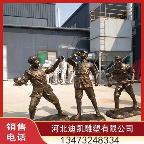 铜雕塑直销