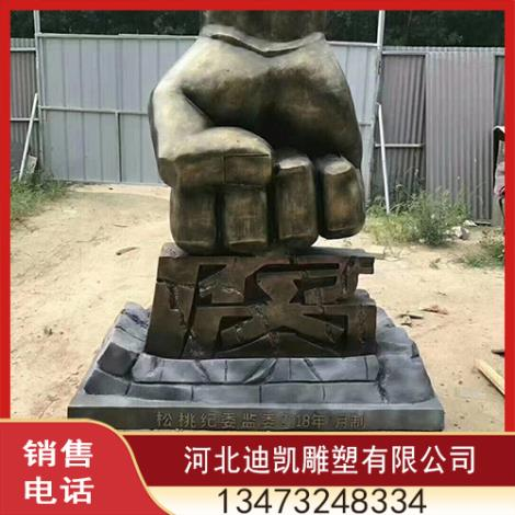 铜雕塑供货商