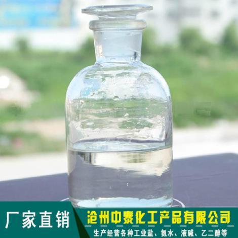 乙二醇生产